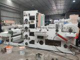 기계 (RY-1000-4C)를 인쇄하는 Flexo 종이컵