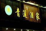 건물 보장 3-5 년을%s 가진 Signage 또는 가벼운 상자 또는 채널 편지 광고하기를 위한 160degree 200lm SMD3535 크리 사람 LED 모듈