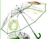 [ولّبيي] [ولك ستيك] مظلة