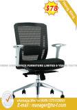 현대 사무용 가구 인간 환경 공학 행정실 의자 (HX-8N912A)