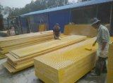 El FRP GRP rejillas, rejilla de plástico reforzado con fibra, el ceñidor de FRP, plataforma GRP, rejillas de fibra de vidrio