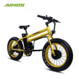 Les adultes de 20 pouces Aimos vélo électrique avec une puissance élevée
