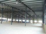 Большие Span Сборные стальные здания для семинара (Pb-020)