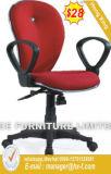 현대 회전대 컴퓨터 직원 Worksation 교무실 의자 (HX-517)