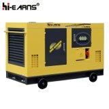 Water-Cooled тепловозный комплект генератора «Hi-Зарабатывает» молчком тип (GF2-20KW)