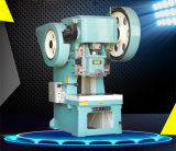 La punzonadora más exacta del CNC