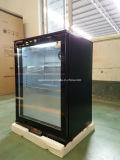 Одиночный стеклянный охладитель штанги задней части двери