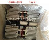 Compressor de Ar Isentos de Óleo Mute (0,75 HP)