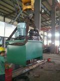 Maquina Curvadora De Planchas (W11S-30X3200)