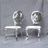 Специальные стулы гостиницы нержавеющей стали рамки Rose круглой задней части серебряные с задней частью Ycx-Ss34 цветка