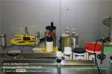 자동적인 피부 관리 또는 Sirup 병 단 하나 옆 레테르를 붙이는 기계