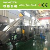 PE película de plástico PP/bag máquina de desidratação horizontal