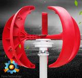100W 수직 축선 바람 터빈 (손전등 유형)