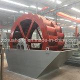 販売のための新しいシーリング構造の車輪の砂の洗濯機