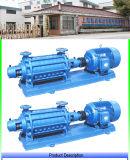 Pompe centrifuge à plusieurs étages horizontale