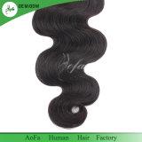 加工されていないバージンのRemyの人間のブラジルの毛の拡張よこ糸