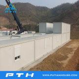 Дом контейнера плоского пакета для полуфабрикат домашнего здания
