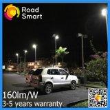 210lm/W 한세트 옥외 태양 LED 거리 정원 점화