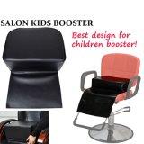 판매 살롱 승압기 시트 아기 시트 /Children 최신 의자