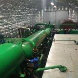 粗野なパーム油の精錬システム