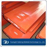 高品質の特別な鋼鉄AISI H13鋼板