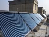 Suntask Proyecto de calefacción solar de agua caliente