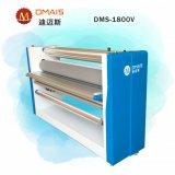 Fabricante de estratificação frio Multi-Functional da máquina
