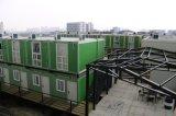 2寝室および1つの洗面所が付いている40FTの容器の家