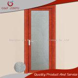 Portello di entrata di vetro della stanza da bagno del doppio di alluminio di profilo