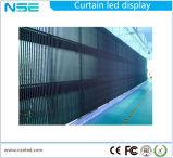 옥외 P15.625 커튼 스크린 /LED 커튼 또는 매체 정면 LED 영상 벽