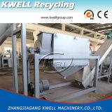 Большая емкость, перерабатывающая установка ПЭТ бутылку воды дробления стеклоомыватели завод