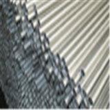 Legering 6061/6063 de Pijp van het Aluminium van de Grote Diameter
