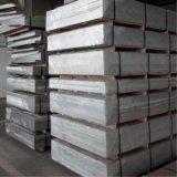 Плита алюминия 1199