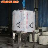 Fornitore della Cina del miscelatore dell'acciaio inossidabile (per la vendita)