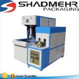 Máquina que sopla plástica del moldeo por insuflación de aire comprimido de la protuberancia