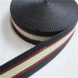 習慣によって編まれる綿のナイロンロゴテープ伸縮性があるバンディングのウェビングテープ