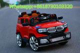 중국 공급자 두 배 시트 플라스틱 아이들 장난감 전차