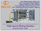 Machine de fente automatique à grande vitesse (DLFQW-1300C)