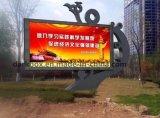 스크린 광고를 위한 옥외 방수 P4 풀 컬러 LED 패널 디스플레이