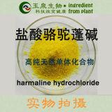 Fornitore reale del cloridrato di Harmaline, alta qualità