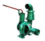 Petite pompe à eau centrifuge Pompe centrifuge Pompe diesel sanitaires