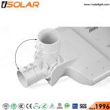 Isolar 60Wは1つの李イオン電池の太陽屋外の街灯のすべてを統合した