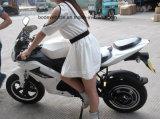販売(MC-250)のためのセリウムが付いている中国の新しい1000W電気スクーター