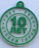 De goedkopere Zachte Manier Keychain van Keyholder van de Sleutelring van de Ketting van de Ketting van pvc Keychain Zeer belangrijke