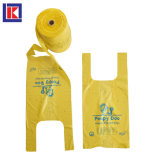 Roll에 OEM Custom Printed Degradable Plastic Dog Waste Bag
