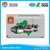 Cartes matérielles en plastique de métro d'OIN 9001 Petvc