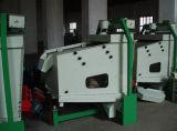 中国からの米の製粉の工場のための水田の洗剤