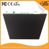 Indicador de diodo emissor de luz P2.5 Rental interno do melhor preço do fornecedor de China