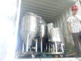 在庫のタンクを販売するカスタマイズされたビール工場設備ビール発酵タンクビール