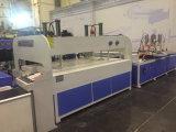 熱い出版物木積層物機械をつけるHf